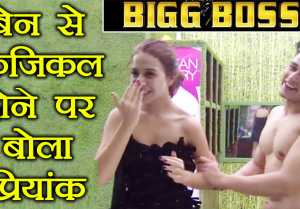 Bigg Boss 11: Priyank Sharma SPEAKS ON getting PHYSICAL with Benafsha