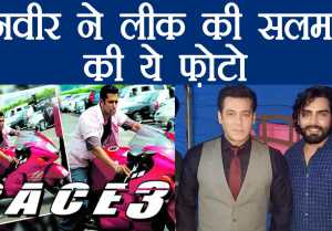 Salman Khan's Race 3 look LEAKED by Manveer Gurjar; Photo goes VIRAL