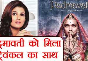 Padmavati Controversy: Twinkle Khanna Supports Deepika Padukone's Film