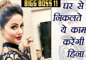 Bigg Boss 11: Hina Khan REVEALS her PLANS after the show to Vikas Gupta