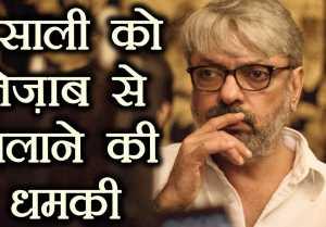 Padmavati Controversy: Sanjay Leela Bhansali gets ACID ATTACK threat FilmiBeat