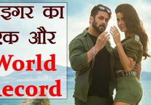 Salman Khan's Swag Se Karenge Sabka Swagat song from Tiger Zinda hai breaks WORLD RECORD  FilmiBeat