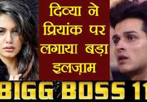 Bigg Boss 11: Priyank Sharma needs NEW GIRL for every show, says Divya Agarwal