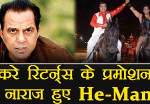 Dharmendra UPSETS with the makers of Fukrey Returns  Filmibeat