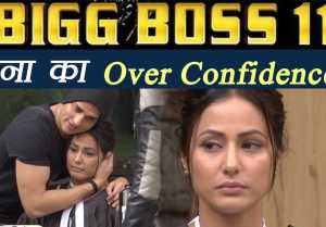 Bigg Boss 11: Is Hina Khan OVER CONFIDENT about winning the show