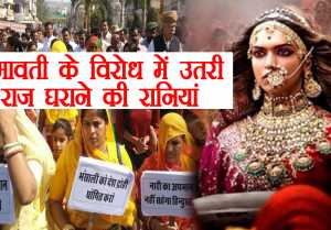 Padmavati Controversy: Deepika Padukone faces PROTEST from Ladies of Rajput Community