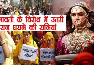 Padmavati Controversy: Deepika Padukone faces PROTEST from Ladies of Rajput Community