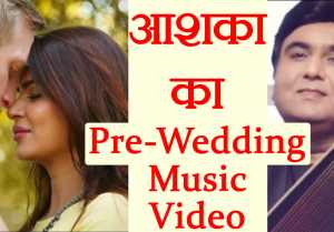 Aashka Goradia and Brent Goble's Pre wedding music video is out