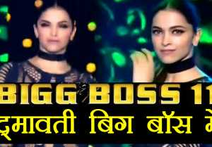 Bigg Boss 11: Salman Khan to have Padmavati Deepika Padukone on show  FilmiBeat