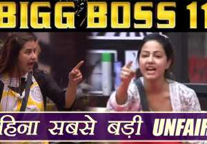 Bigg Boss 11: Shilpa Shinde's brother slams Hina Khan, Calls her MOST unfair