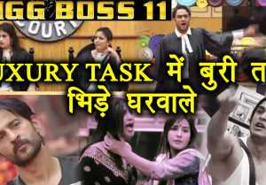 Bigg Boss 11 LUXURY TASK creates RUCKUS inside the house