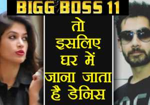 Bigg Boss 11: Bandgi Kalra's BF Dennis Nagpal wants to enter house immediately; Here's whyFilmibeat