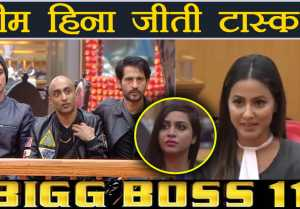 Bigg Boss 11: Hina Khan WON the LUXURY budget task over Arshi Khan