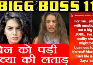 Bigg Boss 11: Divya Agarwal SLAMS Benafsha over Priyank Sharma's BIG FAT JOKE !