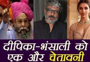 Padmavati Controversy:Deepika Padukone,Sanjay leela Bhansali के सर पर अब 10 करोड़ का इनाम