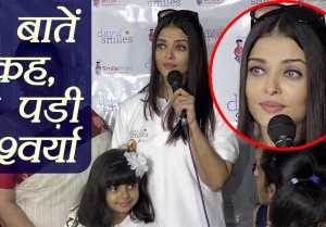Aishwarya Rai Bachchan CRIES while talking to media with Aaradhya Bachchan; Watch Video