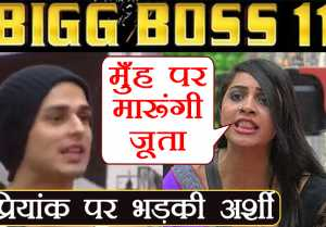 Bigg Boss 11: Arshi Khan THREATENS Priyank Sharma to HIT him with a SHOE