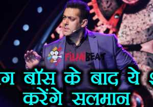 Bigg Boss 11: Salman Khan to HOST this BIG SHOW after Bigg Boss