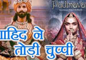 Padmavati Controversy: Shahid Kapoor BREAKS SILENCE on Film Release