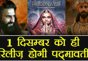 Padmavati to RELEASE without cuts on 1st December; Here's how