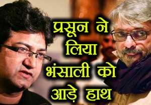 Padmavati Controversy: CBFC chief Prasoon Joshi Slams Sanjay Bhansali; Here's why  FilmiBeat