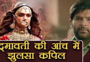 Padmavati: Kapil Sharma's Firangi release date Postponed because of Padmavati Controversy