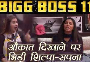 Bigg Boss 11: Sapna Chaudhary FIGHTS with Shilpa Shinde BECAUSE of Akash Dadlani