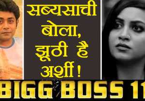 Bigg Boss 11: Arshi Khan is LYING on my CLOSENESS with Priyank Sharma, says Sabyasachi