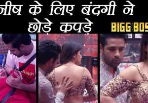 Bigg Boss 11: Bandgi Kalra SACRIFICES her CLOTHES for Puneesh Sharma