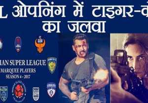 Salman Khan and Katrina Kaif start Tiger Zinda Hai promotion from ISL 2017