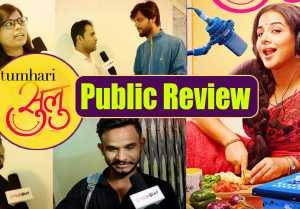Tumhari Sulu Public Review: Vidya Balan  Manav Kaul  Neha Dhupia