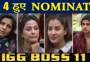 Bigg Boss 11: Sapna Chaudhary, Hina Khan, Shilpa Shinde, Priyank Sharma NOMINATED !