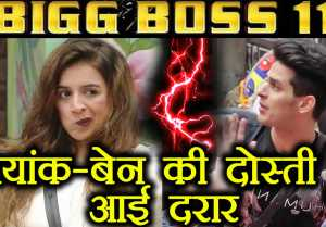 Bigg Boss 11: Priyank Sharma gets ANGRY with Benafsha BECAUSE of Akash Dadlani