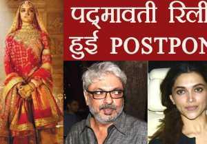 Padmavati Controversy: Deepika Padukone starrer film's release date POSTPONED