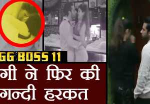 Bigg Boss 11:Puneesh Sharma  Bandgi Kalra LOCK themselves AGAIN in WASHROOM !