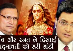 Padmavati Controversy: Arnab Goswami & Rajat Sharma REACT after watching the film   FilmiBeat