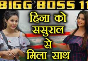 Bigg Boss 11: I want Hina Khan to win the show, says Sasural Simar Ka actor Dipika Kakar