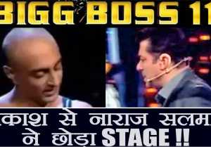 Bigg Boss 11: Salman Khan gets ANGRY on Akash Dadlani , WALKS OUT of the stage !  FilmiBeat