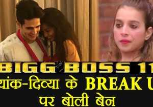 Bigg Boss 11: Benafsha REACTS on Priyank Sharma  Divya Agarwal BREAK UP !
