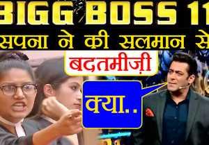 Bigg Boss 11: Sapna Chaudhary INSULTS Salman Khan during Weekend ka Vaar !  FilmiBeat