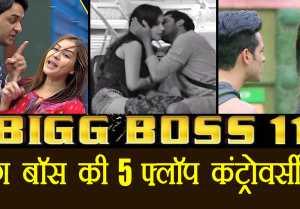 Bigg Boss 11: Top 5 CONTROVERSIES that failed to create a BUZZ !