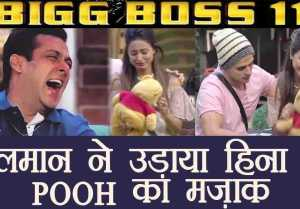 Bigg Boss 11: Salman Khan makes FUN of Hina Khan's POOH DRAMA  FilmiBeat