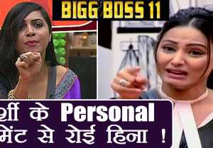 Bigg Boss 11: Arshi Khan BEFITTING REPLY to Hina Khan during Adalat task !