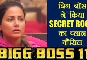 Bigg Boss 11: Hina Khan SECRET ROOM plan CANCELLED by makers !