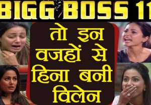 Bigg Boss 11: Hina Khan इन 6 वजहों से बनी घर की VILLAIN !  FilmiBeat