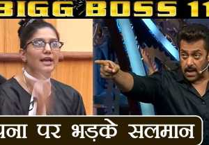 Bigg Boss 11: Salman Khan LASHES OUT at Sapna Chaudhary during Weekend Ka Vaar  FilmiBeat