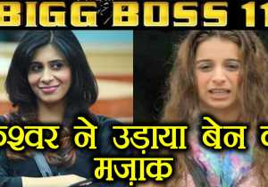 Bigg Boss 11: Kishwer Merchant REACTS on Benafsha CALLING Priyank Sharma BROTHER !