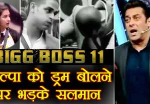 Bigg Boss 11: Salman Khan LASHES OUT at Priyank Sharma for BODY SHAMMING Shilpa  Arshi  FilmiBeat