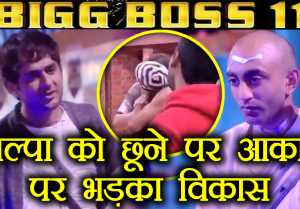 Bigg Boss 11: Vikas Gupta gets ANGRY on Akash for KISSING Shilpa Shinde FORCEFULLY