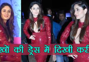 Kareena Kapoor Khan's EXPENSIVE Dress at Soha Ali Khan's Book Launch; Find out here